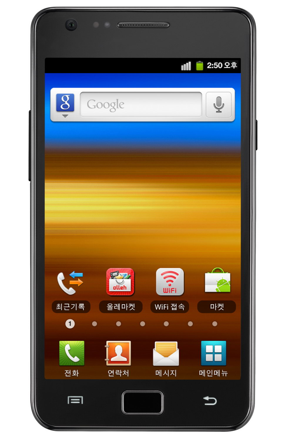 firmware for samsung galaxy s2 download