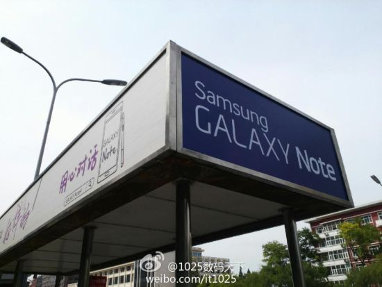 Samsung ������� Galaxy Note 4 � �����