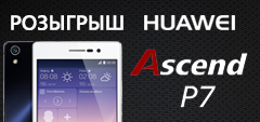 �������� ��������� ��������� Huawei Ascend P7
