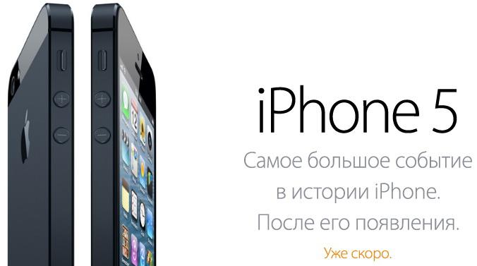 Russian iPhone prices have fallen 34 this year - Dec