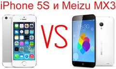 �����-��������� iPhone 5S, 5C � Meizu MX3: ��� �����?