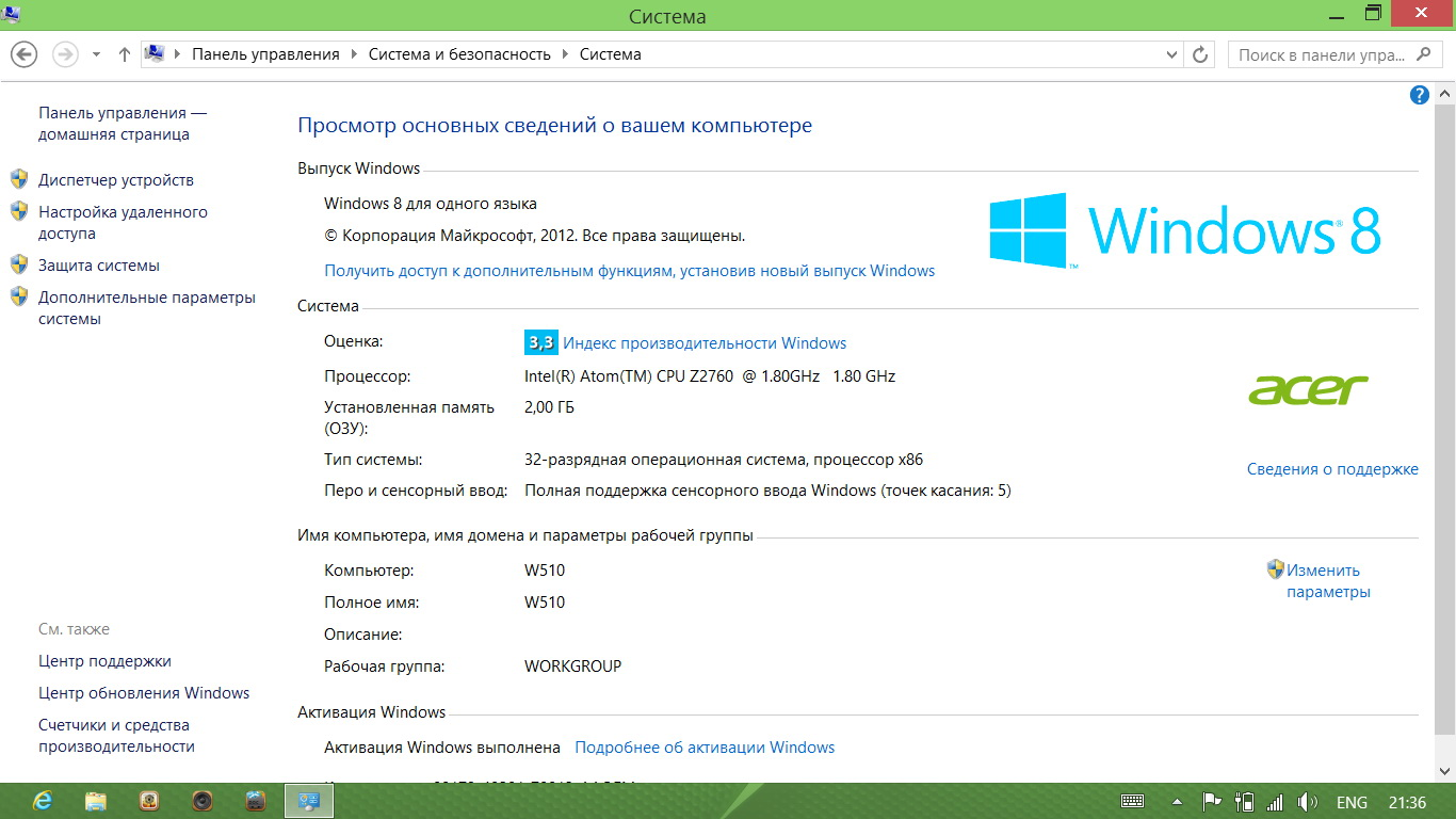 KMSnano 11.0 Final / Активатор Windows 8 / Office 2013. Скриншоты.