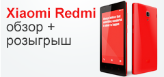 ����� Xiaomi Redmi, Hongmi, Red Rice, ������� ���
