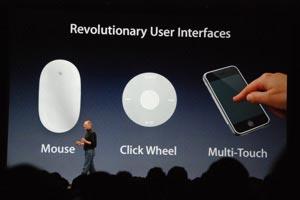 Революционный пользовательский интерфейс
