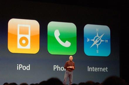 Стив Джобс представляет Apple iPhone