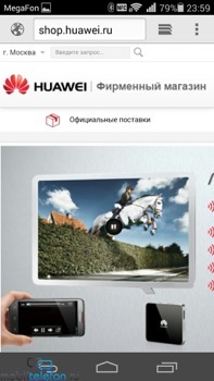 Обзор Huawei Ascend P7
