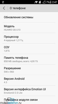 ����� Huawei Ascend G6