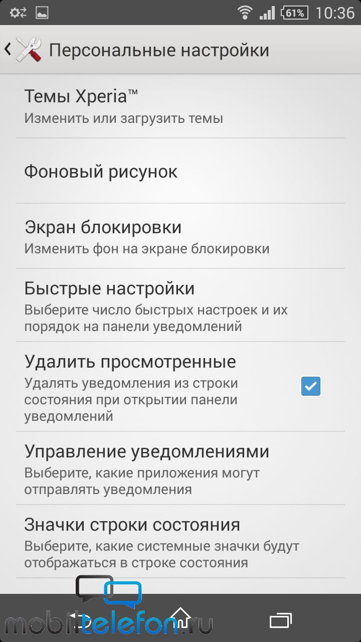 Android 4.2 Обзор