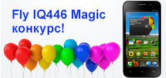 ����������� ��� Fly IQ446 Magic