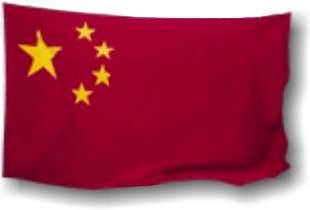 Китай - 455 миллионов пользователей мобильных телефонов