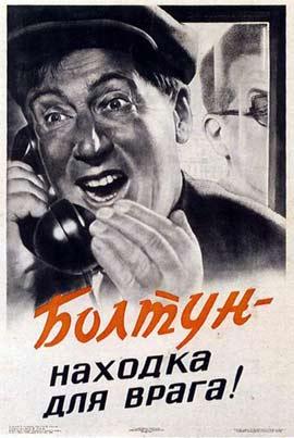 Можно подслушать даже выключенный телефон