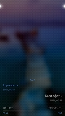 Обзор Inoi R7 на Sailfish OS