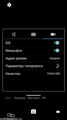 Обзор Alcatel Flash Plus 2