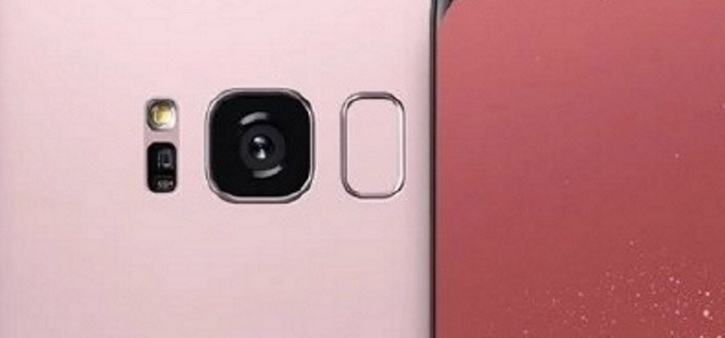 Pink Samsung Galaxy S8 +: fake or a new edition?