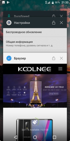 Обзор Koolnee K1 Trio
