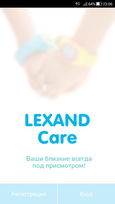 Обзор Lexand Kids Radar