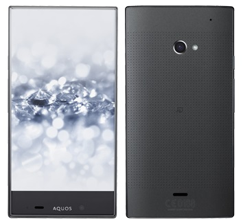 �������� Sharp Aquos Crystal 2 � ������� Sharp Aquos Xx: ���� SoftBank