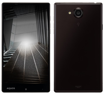 Бюджетка Sharp Aquos Crystal 2 и флагман Sharp Aquos Xx: лето SoftBank