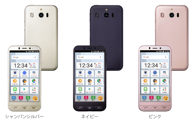 Японский анонс Kyocera Digno J и Sharp Simple Sumaho 4: лето SoftBank