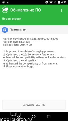 Обзор Vernee Apollo Lite