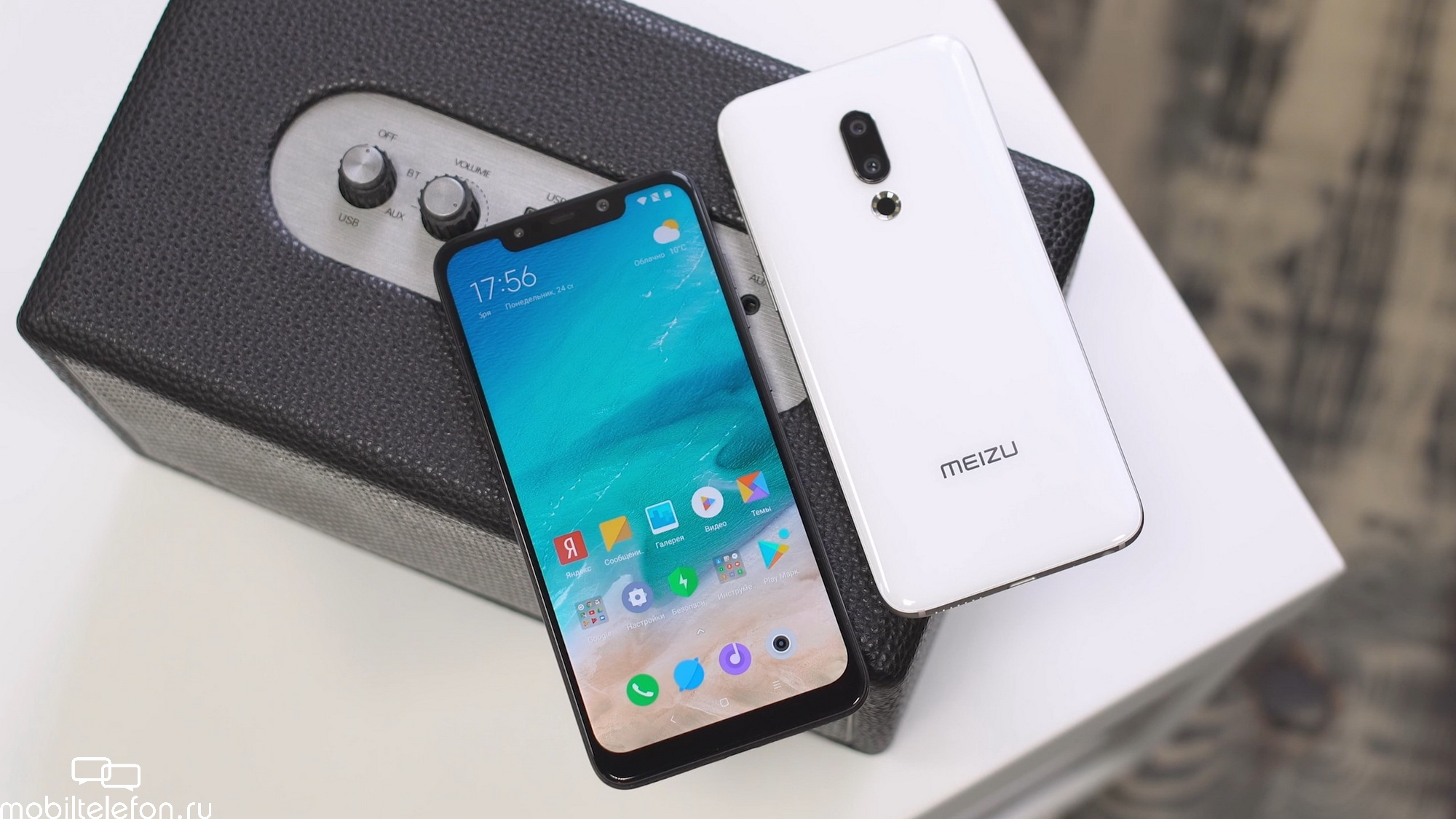 Meizu 16th oferta