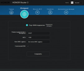 Обзор Honor Router 3: роутер с Wi-Fi 6 Plus за 3990 рублей
